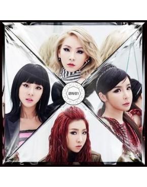 2NE1- Crush [Tipo C]