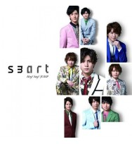 Hey! Say! JUMP - smart [Regular Edition
