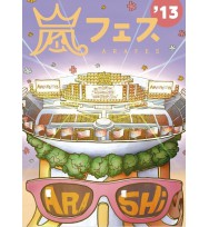 ARASHI ARAFES '13 NATIONAL STADIUM 2013
