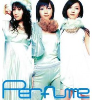 Perfume -Complete Best- [CD+DVD]