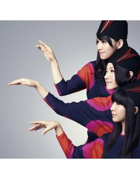 Perfume - Ne [Regular Edition]