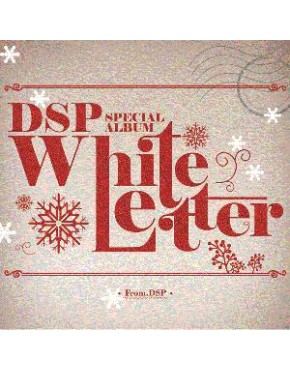 DSP FRIENDS KARA - DSP Special Album [White Letter]