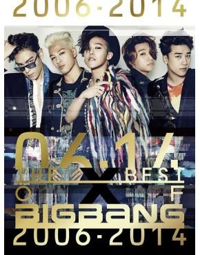 BIGBANG- The Best of BIGBANG 2006-2014 [3CD+2DVD]