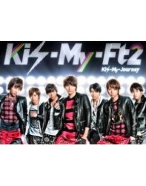 Kis-My-Ft2- Kis-My-Journey [Limited Edition / Type B]