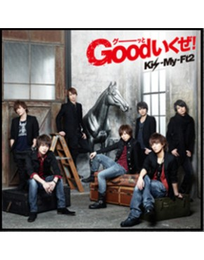 Kis-My-Ft2- Good Ikuze! [Limited Edition (Kis-My-History Ban) / Jacket B]