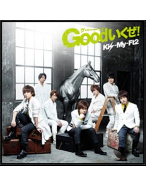 Kis-My-Ft2- Good Ikuze! [Limited Edition (Kis-My-History Ban) / Jacket A]