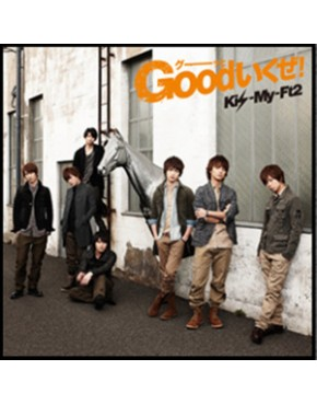 Kis-My-Ft2- Good Ikuze! [Regular Edition / Jacket C]
