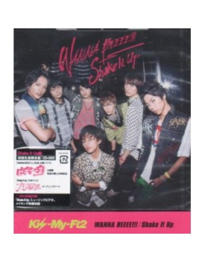 "Kis-My-Ft2 WANNA BEEEE!!! / Shake It Up [Limited Edition ""WANNA BEEEE!!! ban"" / Jacket B]"