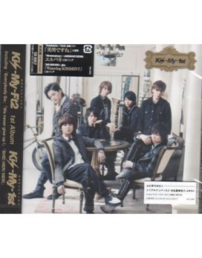 Kis-My-1st-  Kis-My-1st [Regular Edition / Jacket C]