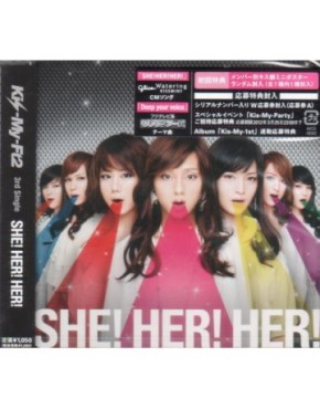 Kis-My-Ft2-  She! Her! Her! [Regular Edition / Jacket B]