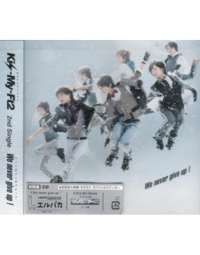 Kis-My-Ft2-  We never give up! [Jacket C]