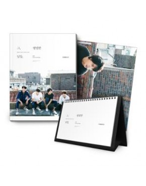 CNBLUE - 2015 SEASON GREETING