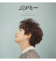 Kyu Hyun (Super Junior) - Mini Album Vol.1