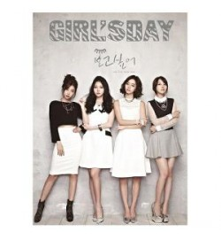 Girl's Day - Kihno Album