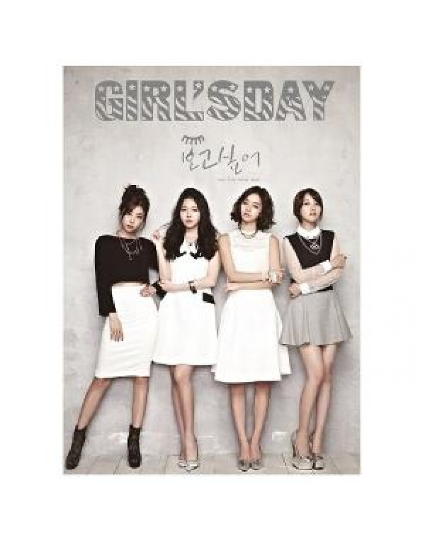 Girl's Day - Kihno Album popup