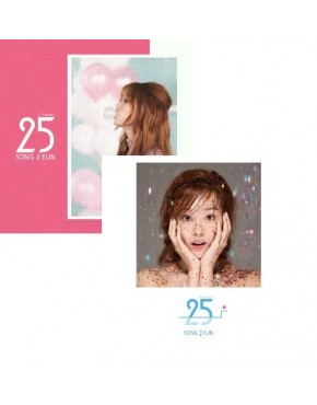Combo Song Ji Eun - Mini Album Vol.1 [25] (A+B)