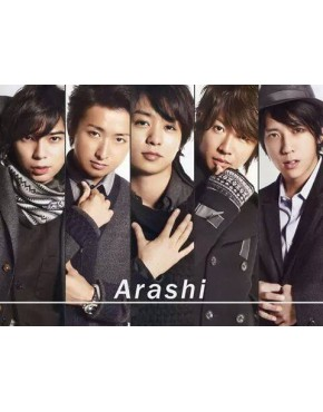 Arashi- The Digitalian [Regular Edition]