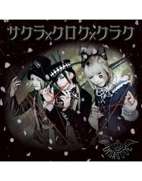 Disacode- Sakura x Kuroku x Kuraku