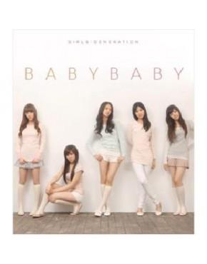 GIRLS GENERATION Vol.1 Repackage: Baby Baby (Digipack)