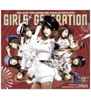 GIRLS GENERATION - Mini Album vol.2 : Genie