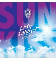 100% : 100% COOL SUMMER ALBUM [SUNKISS]