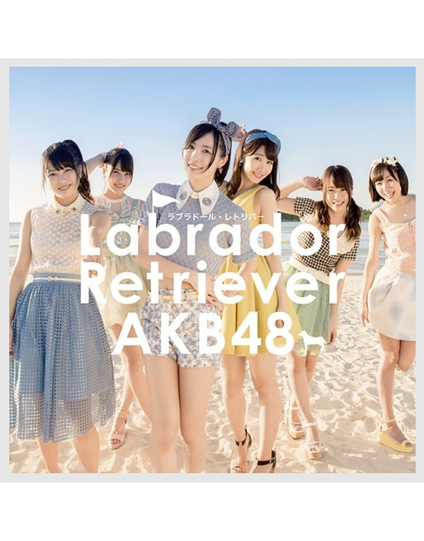 AKB48 LABRADOR RETRIEVER [TIPO K / CD+DVD / REGULAR] popup