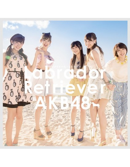 AKB48 LABRADOR RETRIEVER [TIPO B / CD+DVD / REGULAR]
