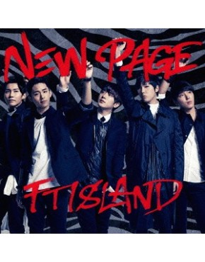 FTISLAND New Page [Regular Edition]