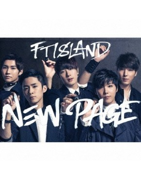 FTISLAND New Page [ com DVD, Limited Edition / Tipo A]