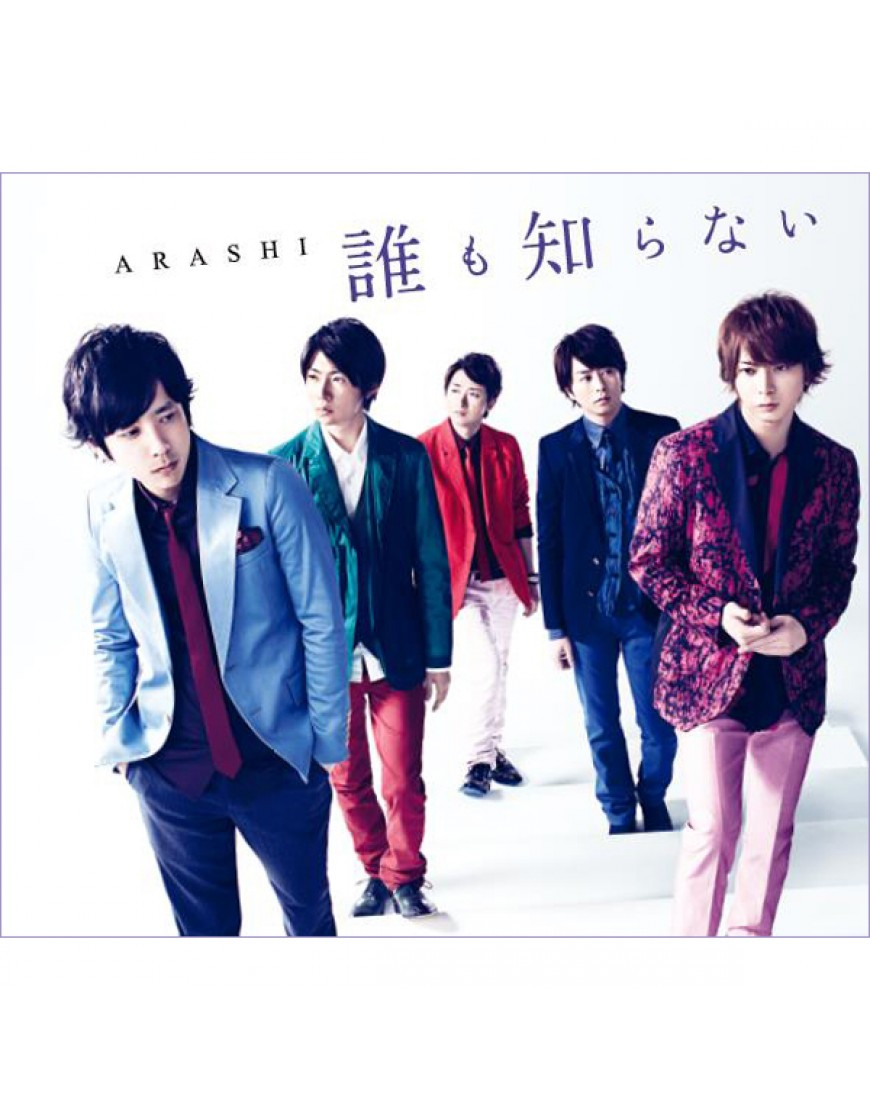 Arashi - Single Album Vol.44   popup