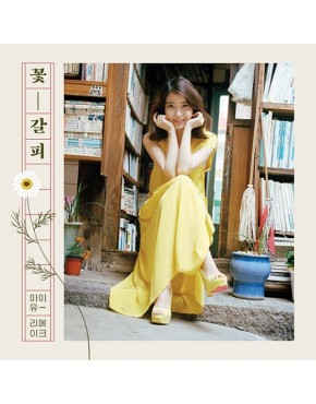 IU - Special Remake Mini Album