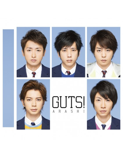 Arashi - Single Album Vol.43 [GUTS!] (Normal Edition)