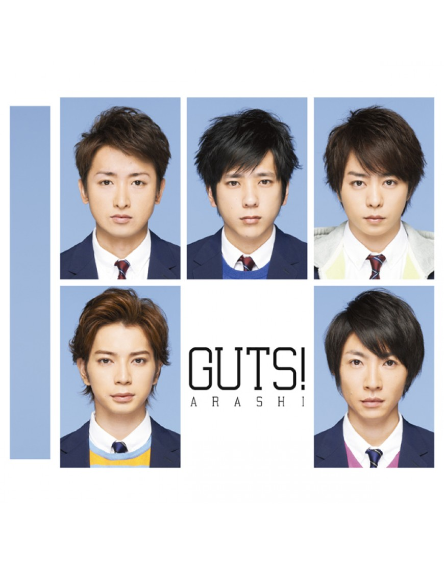 Arashi - Single Album Vol.43 [GUTS!] (Normal Edition)   popup