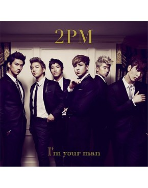 2PM I'm your man [com Photo Book, Limitado Tipo B]
