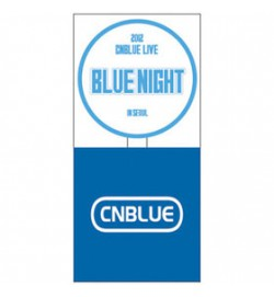 BLUE NIGHT - Fanlight