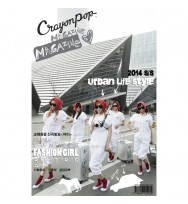 Crayong Pop - Single Album [UH-EE]