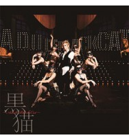 Acid Black Cherry- Kuroneko - Adult Black Cat com DVD