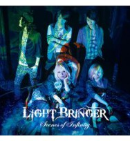 Light Bringer- Scenes of Infinity [Regular Edition]