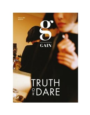 Brown Eyed Girls : GaIn - Mini Album Vol.3 [Truth or Dare]