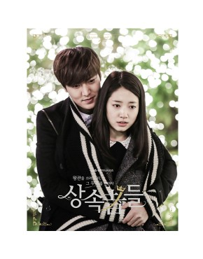 Heirs O.S.T Part 2