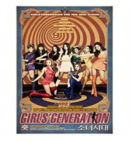 GIRLS GENERATION - MINI ALBUM 3 -HOOT