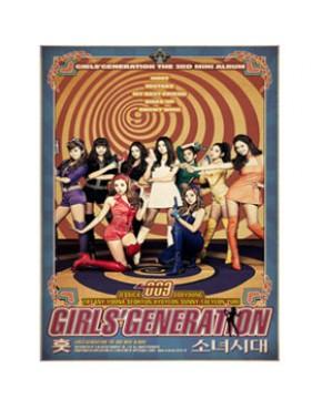 GIRLS GENERATION - MINI ALBUM 3 -HOOT