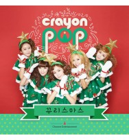 CRAYONG POP - Christmas (Special Single Album)