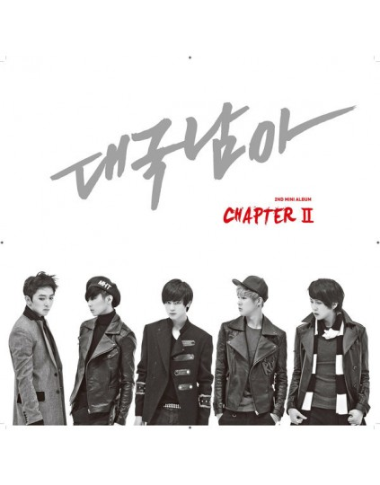 Dae Guk Nam Ah ( THe boss) - Mini Album Vol.2 [Chapter Ⅱ]