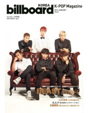 Billboard K-POP Magazine Vol.5 2014 Janeiro
