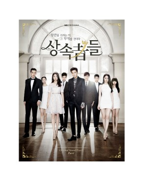 Heirs O.S.T Part 1