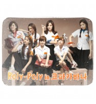 T-ara - Mini Album Repackage [Roly-Poly in Copacabana]