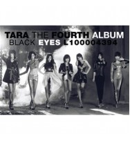 T-ara - Mini Album Vol.3 [Black Eyes]