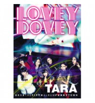 T-ara - Mini Album Vol.5 [Funky Town]