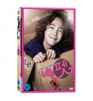 You are pet  (Jang Keun Suk) -1DVD